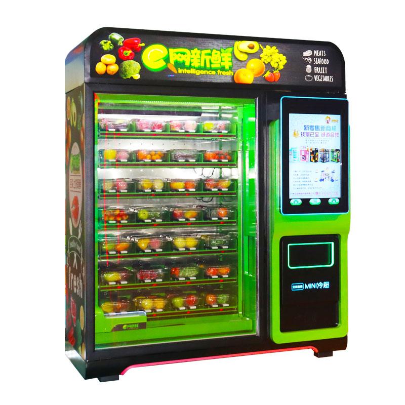 艾玩智能蔬菜水果自助售货机、自助生鲜售货机广州无人售货机实力厂家、出厂价直销