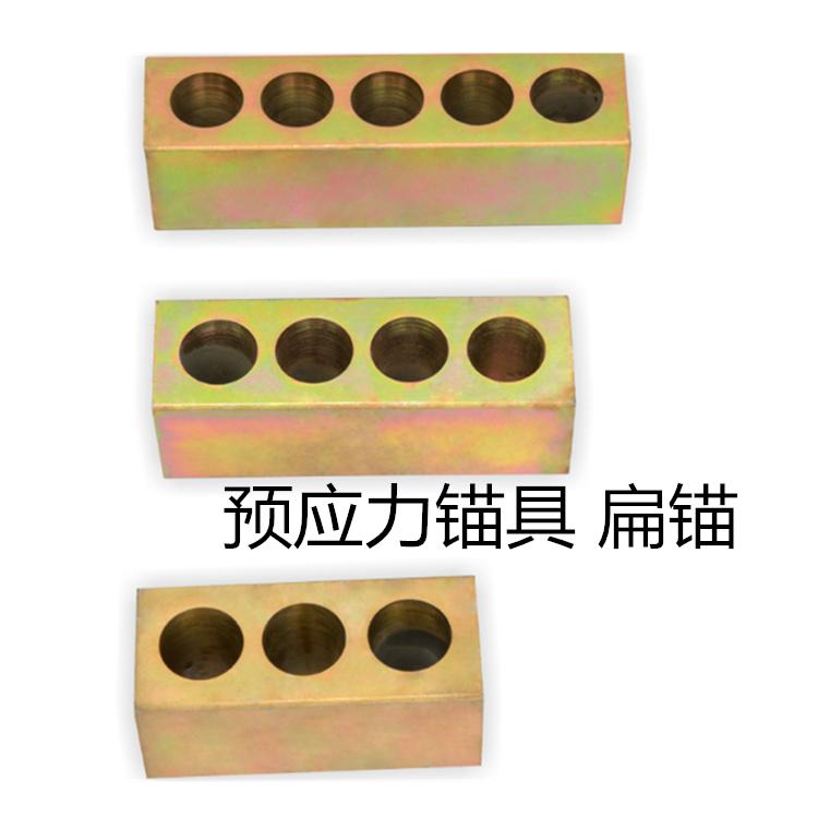 广东清远manbetx登陆支护用锚具锚具预应力锚具