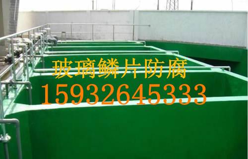 检验报告耐磨玻璃鳞片胶泥主要用途产品性能