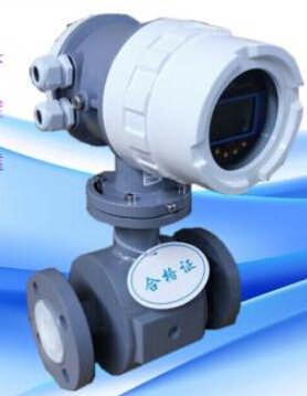 加盟科氏质量流量计微小流量计科里奥利气体液体流量计manbetx登陆直销