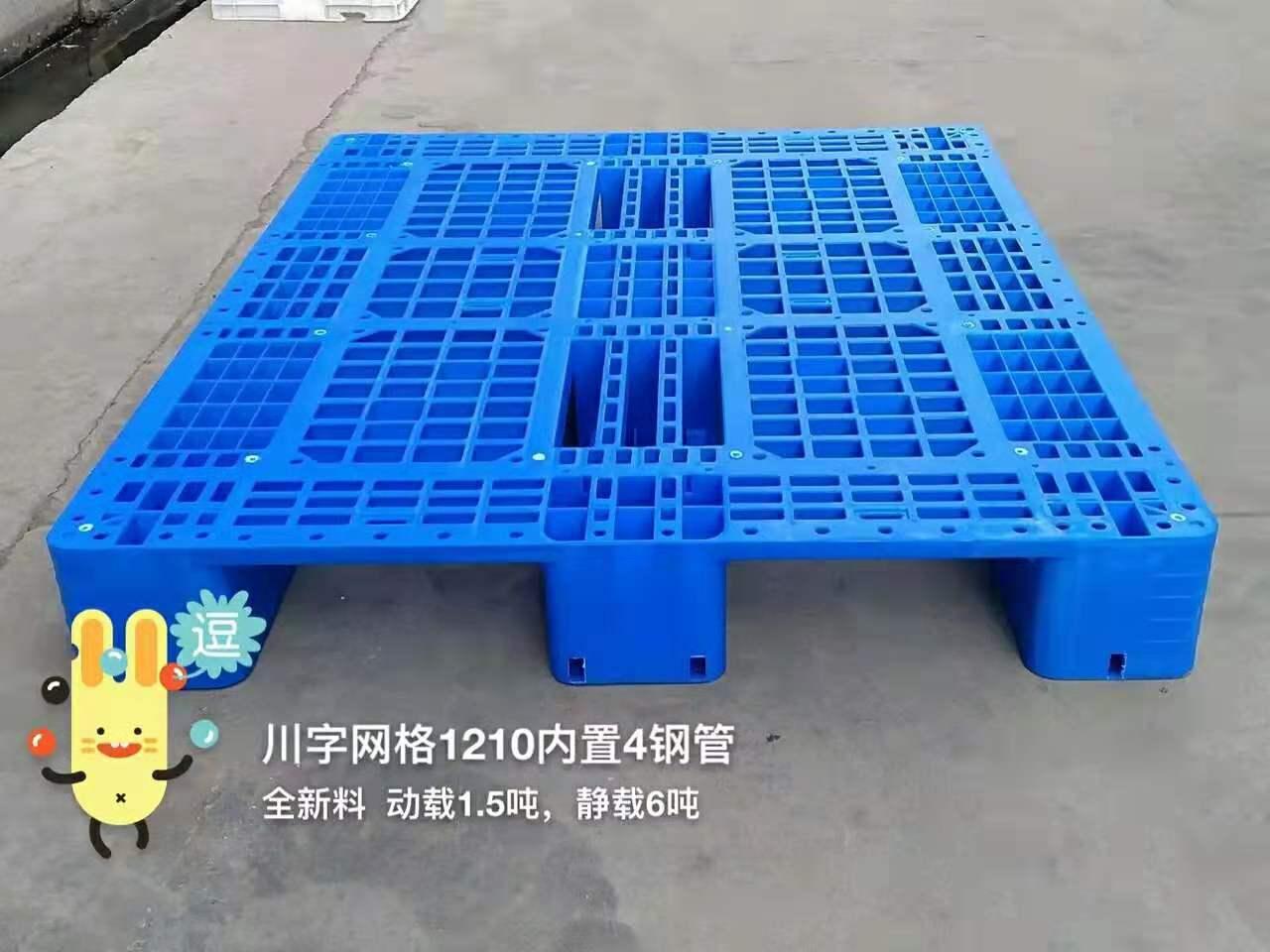 供应江西塑料托盘、新疆塑料托盘销售、重庆塑料托盘
