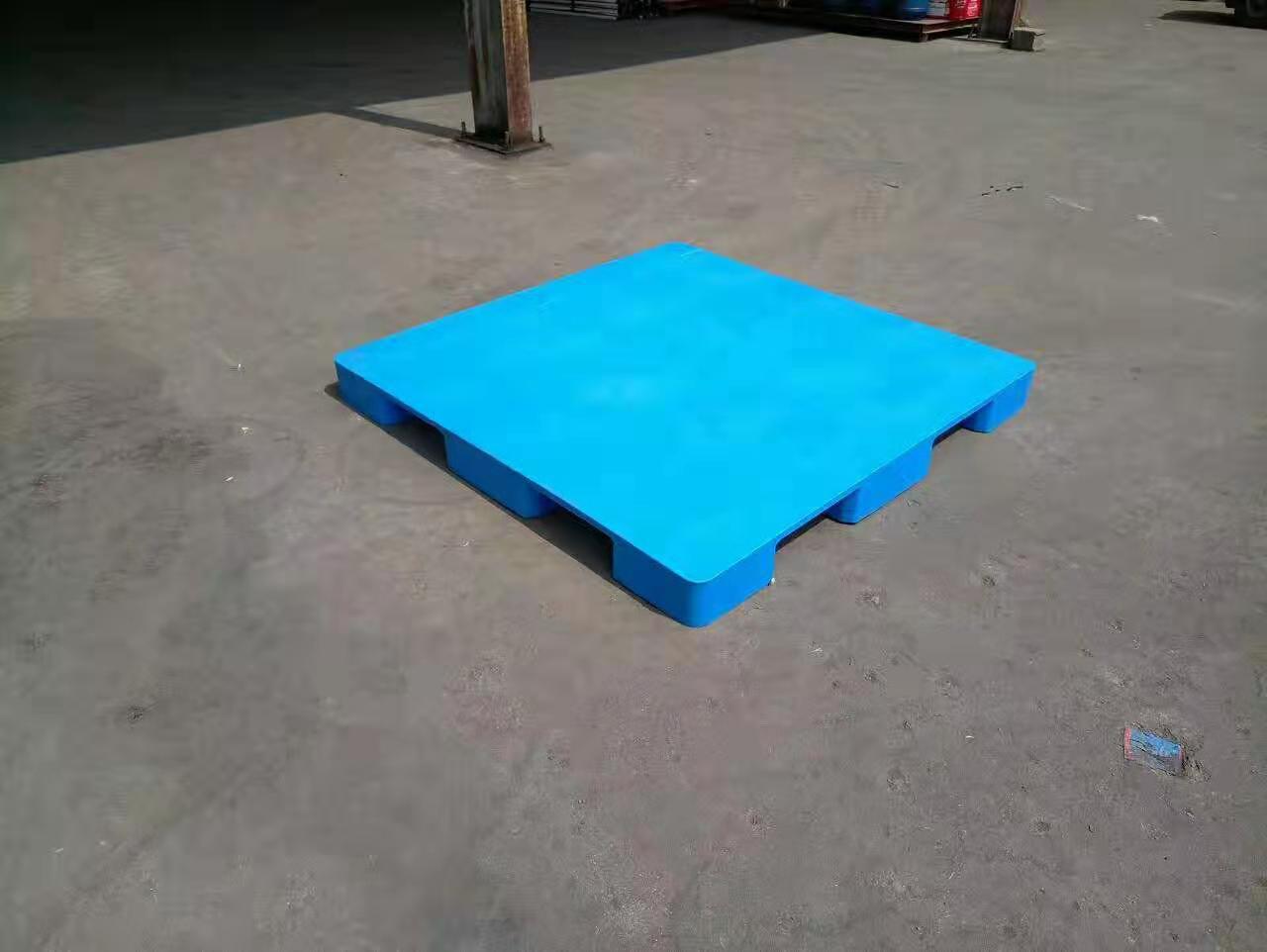 供应合肥塑料托盘、河北塑料托盘销售、河南塑料托盘
