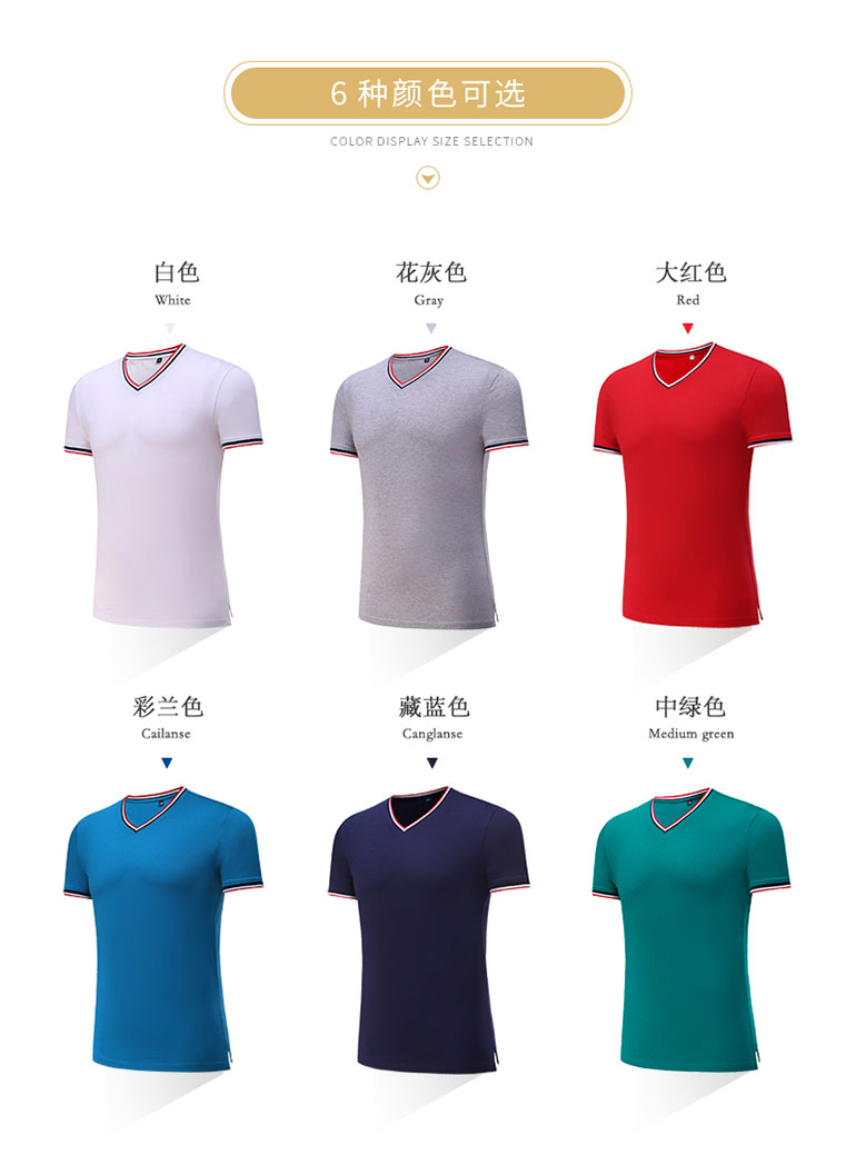 深圳潮流V领T恤定制
