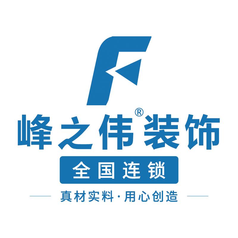 黑��江峰之�パb�工程有限公司