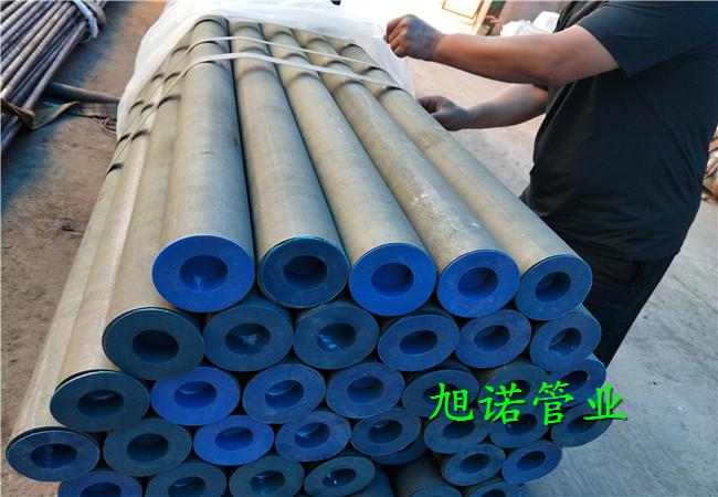 华坪制冷管道用酸洗磷化20号流体管加工厂
