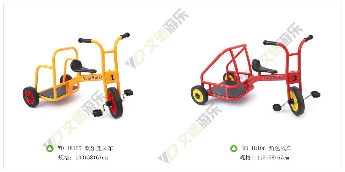 玩具车,儿童三轮车,童车