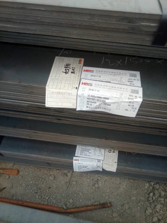 中卫h型钢规格价格