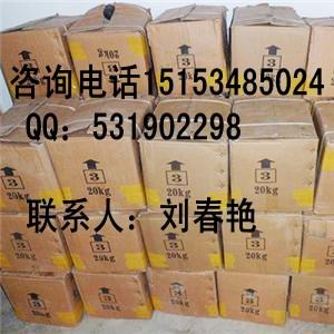 ks胶批发、供应甘肃土工膜专用ks胶、厂家报价(图片)