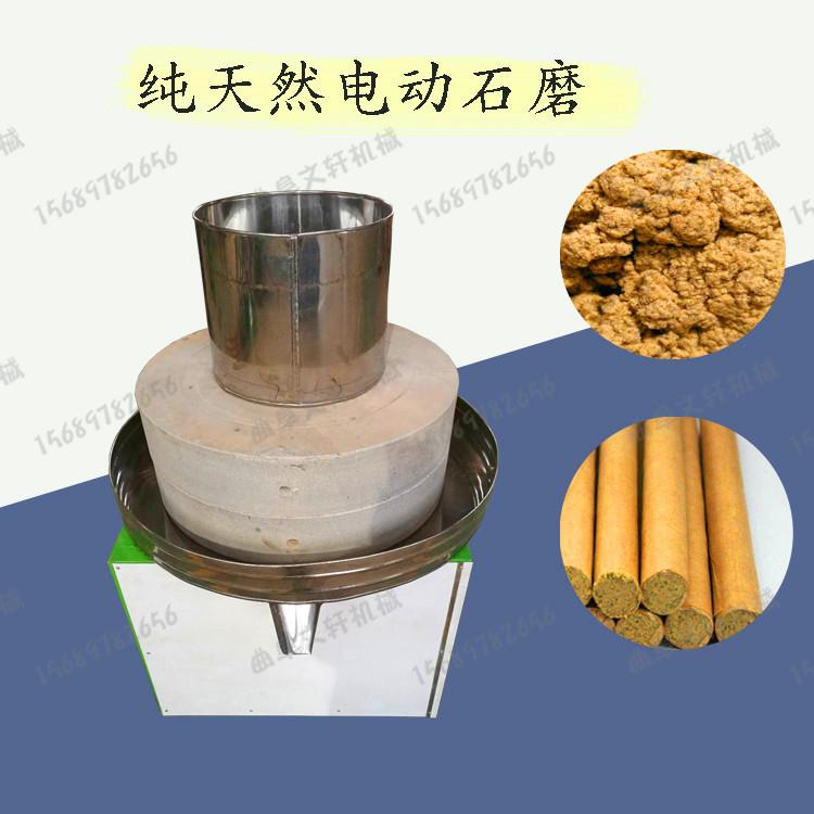 上海生态园电动石磨重庆小型电动豆腐石磨