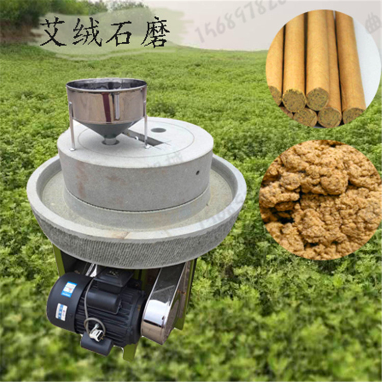 家用小型小麦连云港双鸭山香油石磨机