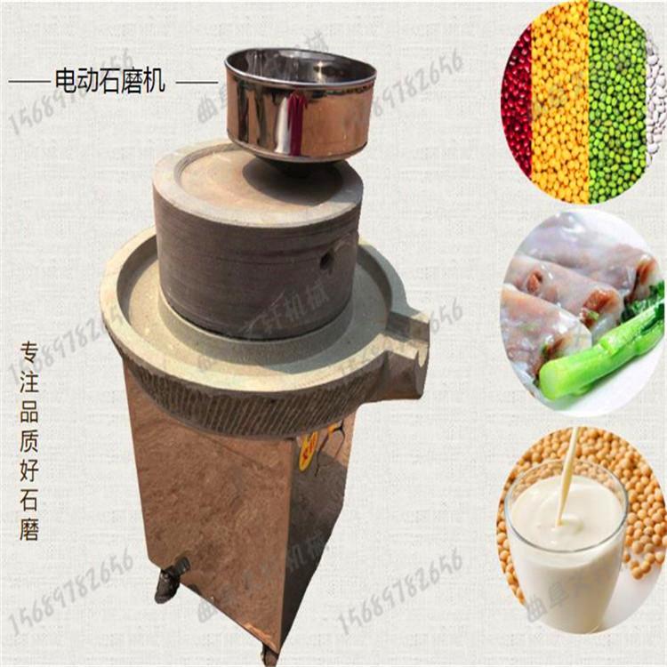 电动面粉石磨松原作坊加工必备磨香油