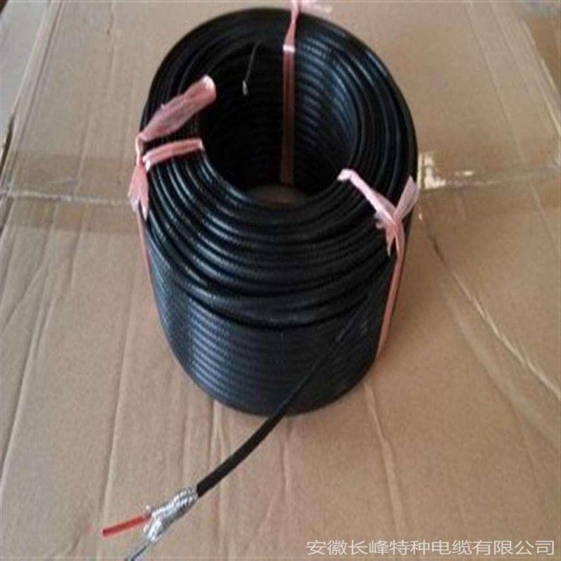 EX-FP3F10*2*1.0氟塑料绝缘铝塑复合带分屏蔽氟塑料护套普通级K分度热电偶用补偿电缆