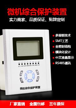 有源滤波器Sinexcel100APF44LRL怎么采购