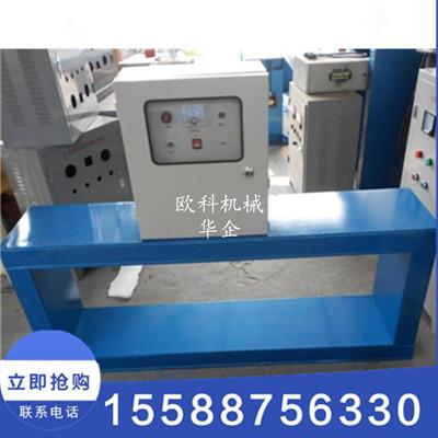 供应矿用框架式金属探测仪