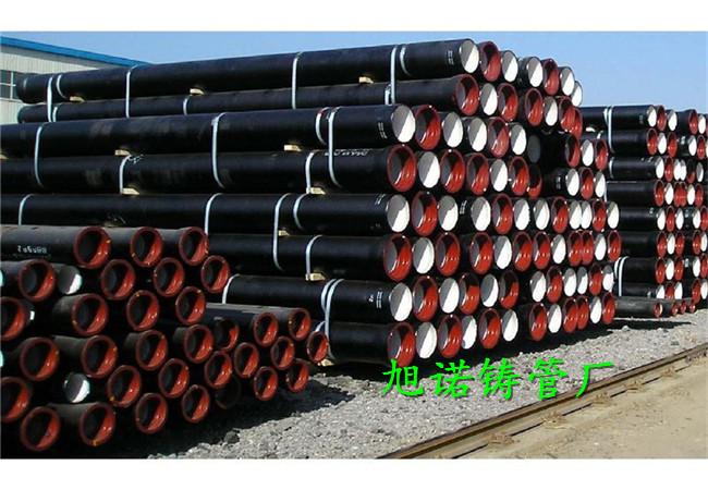 澄迈县国标球墨铸铁管DN250现货报价