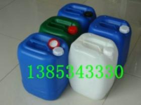20升塑料桶20KG塑料桶20L堆碼塑料桶供應
