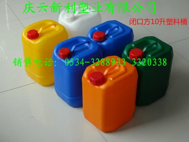 10L塑料桶10公斤塑料桶10升堆碼塑料桶供應