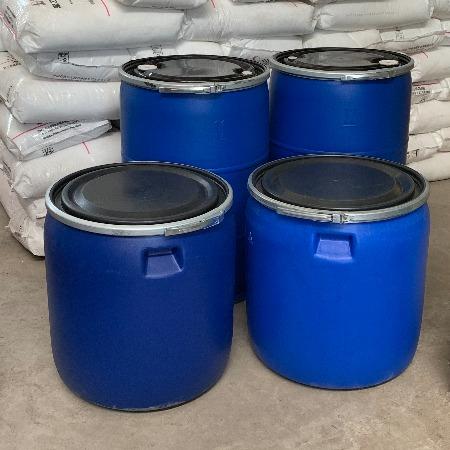 150L半截塑料桶150升半截塑料桶150公斤半截桶150升大口藍桶供應