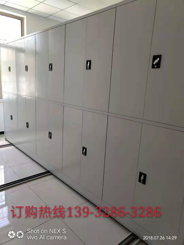 密集柜、北京密集柜、河北密集柜