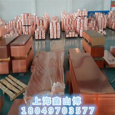 外标31CrMoV9合金结构钢价格