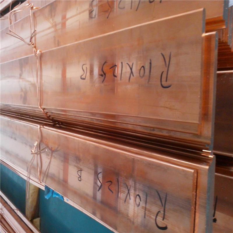 德标1.7213合金结构钢是什么材料