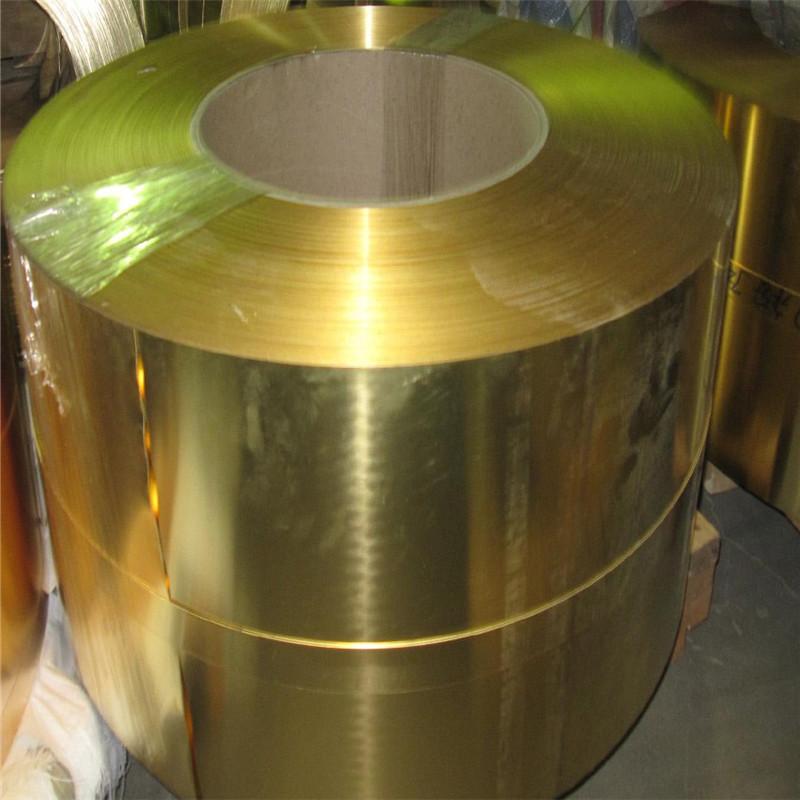 德标1.1248特殊钢圆钢