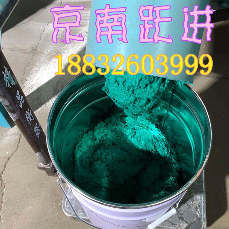 高温烟道防腐耐磨玻璃鳞片胶泥供应商耐磨抗裂型