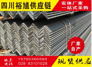 四川省钢板钢厂直销报价-裕馗青白江达�?庀只蹙�销商