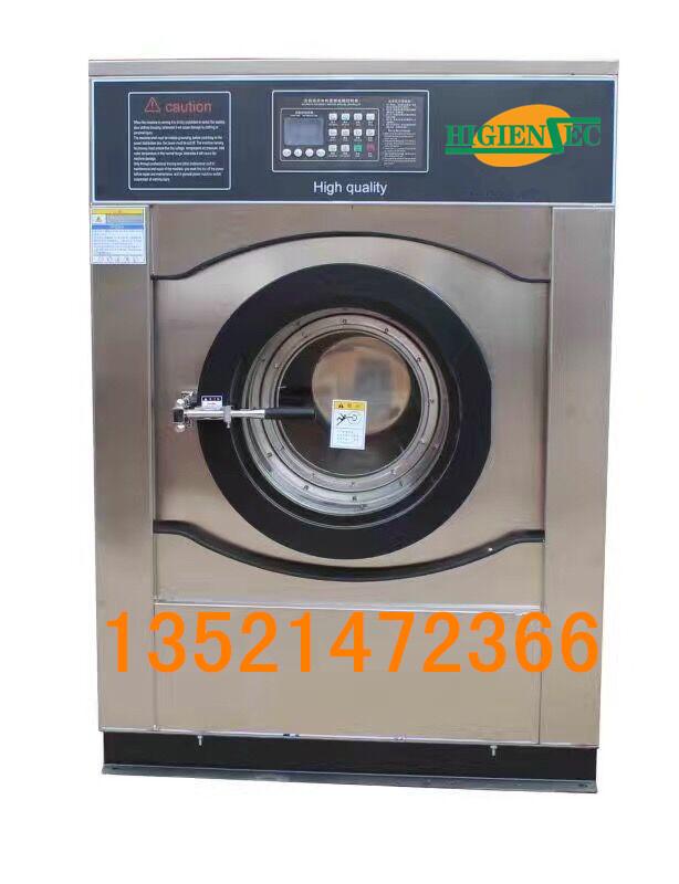 海洁斯牌16公斤级全自动全不锈?#32622;?#26495;小型工业水洗机