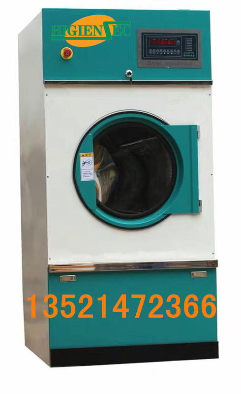 海洁斯牌16公斤级全自动节能型衣物烘干机