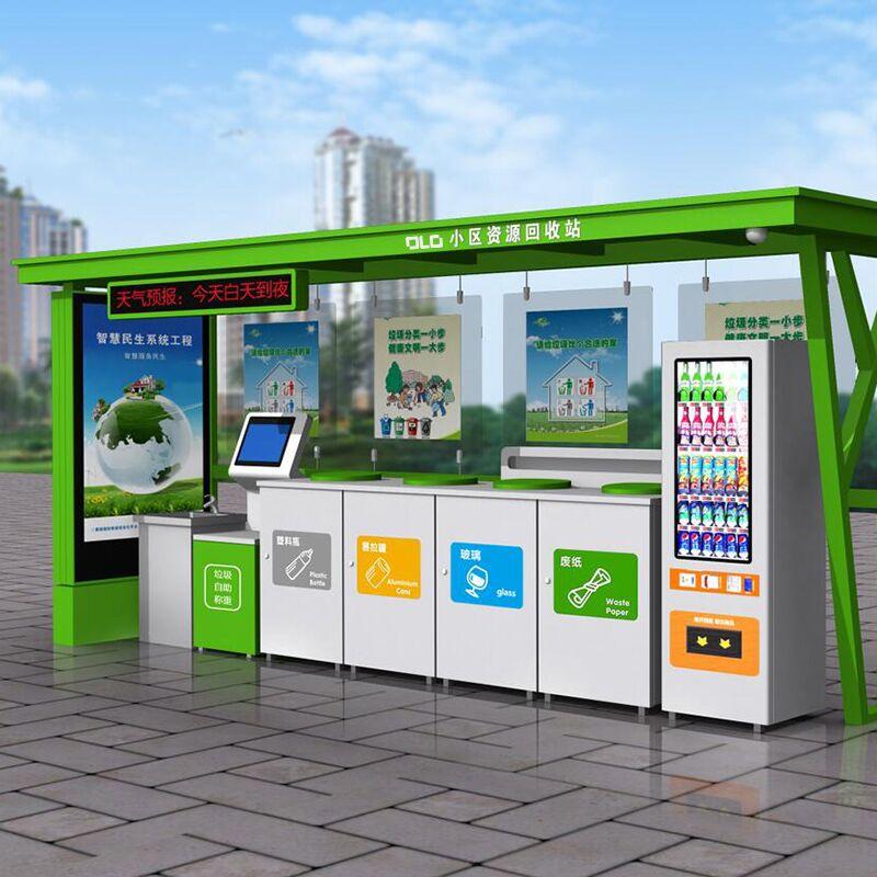 石家庄2500L太阳能智能地埋式分类垃圾箱manbetx登陆销售