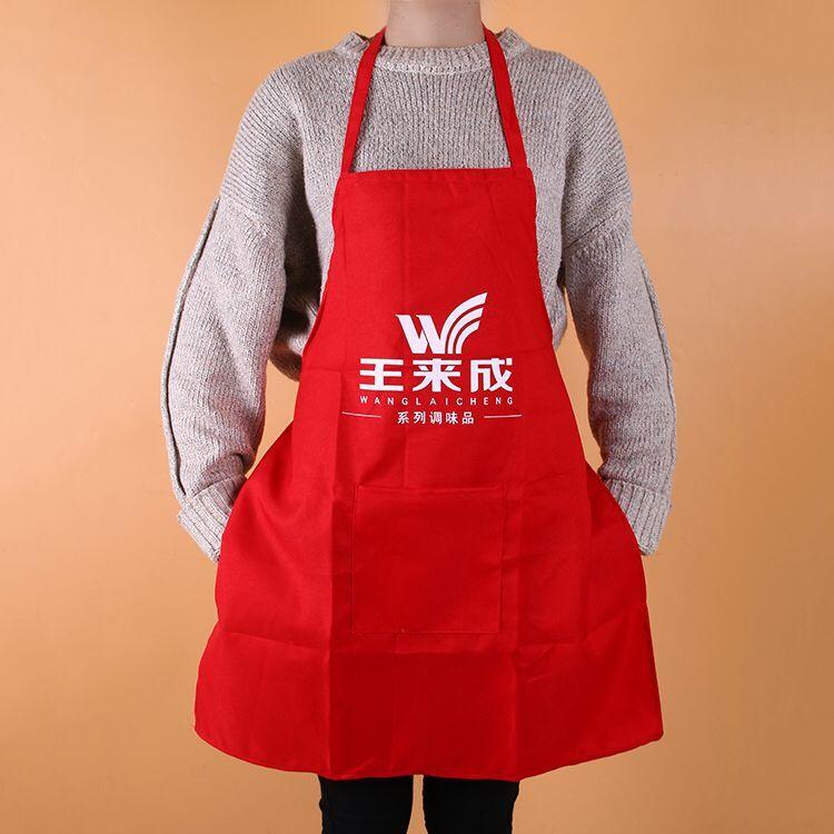 西安廣告圍裙做字 無紡布、全棉圍裙按要求制作打logo