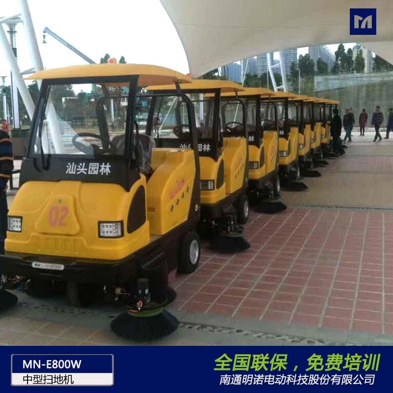 江苏扫地机厂家明诺电动驾驶式扫地机MN-E800W 小区道路扫地机物业保洁扫地机地下车库扫地机