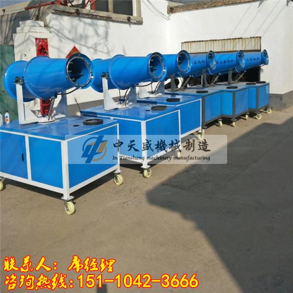江苏扬州全自动雾炮机免费送货安装调试