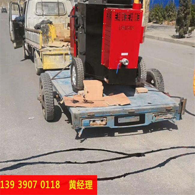 阿克苏100l沥青灌缝机生产厂家