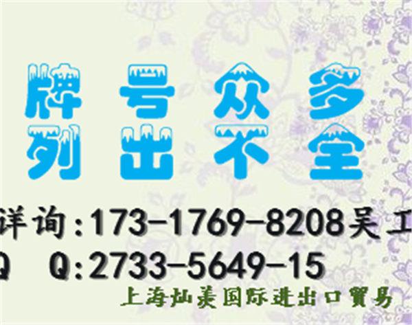 pa66美國首諾江蘇泰州 一級代理