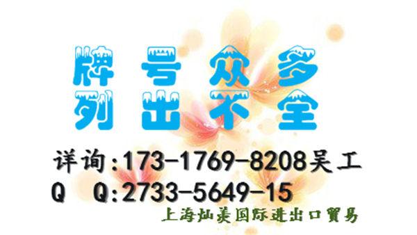 pa66美国首诺江苏泰州 一级代理