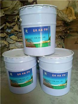 蘭州勾縫砂漿無聲膨脹劑質優價廉