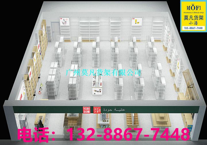 广州诺米货架、哎呀呀生活馆货架、nome生活馆货架、诺米货架设计