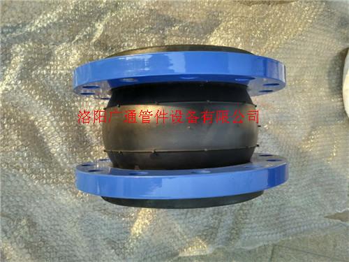 水泵氯丁橡胶GJQ(X)-DF单球体可曲挠橡胶接头
