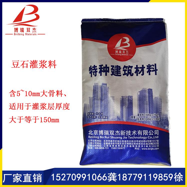 鄂州灌浆料型号CGM-3CGM-41立方多少吨