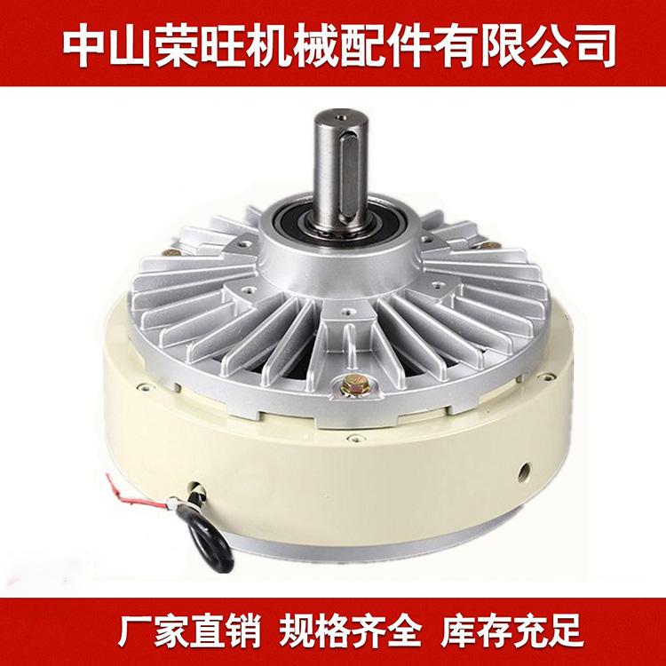 中山磁粉制动器维修维修磁粉离合器纠偏机