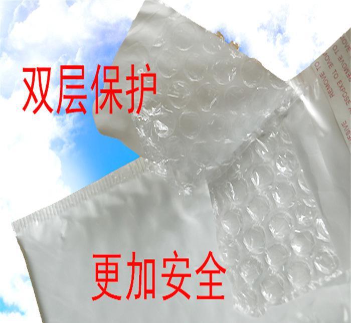 贵州运输包装泡泡袋加工尺寸销售