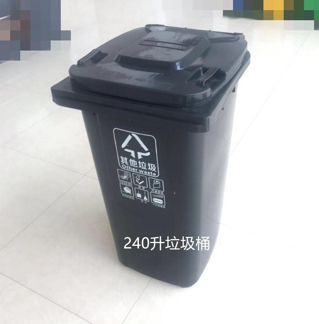 随州随县环卫塑料垃圾桶哪家好工厂加工