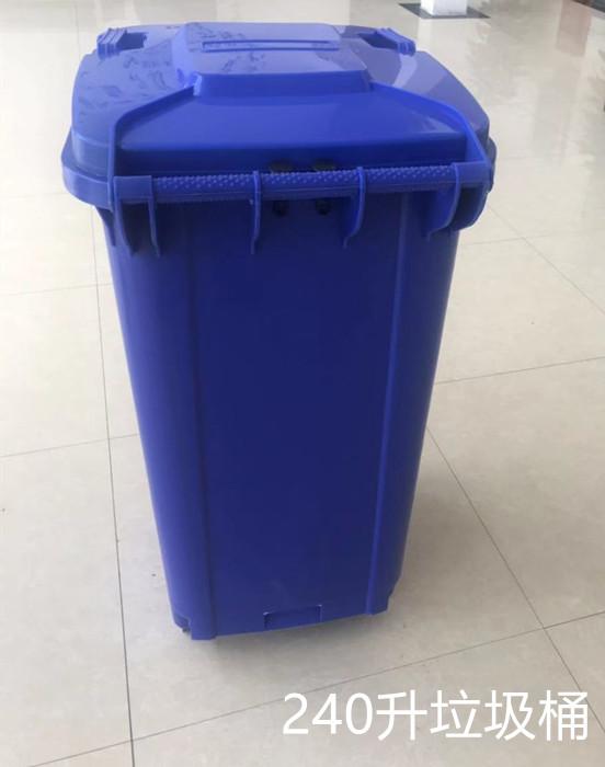 随州随县环卫塑料垃圾桶工厂加工