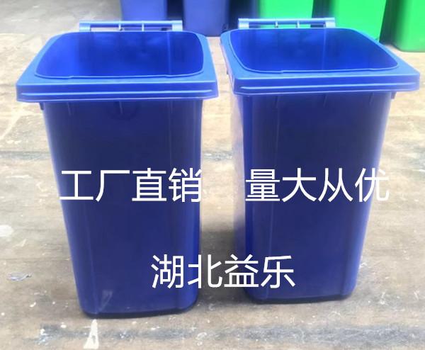 宜昌五峰小区学校塑料垃圾桶工厂直销工厂加工