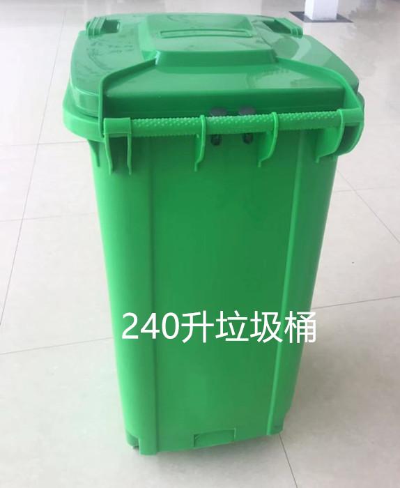 宜昌五峰小区学校塑料垃圾桶工厂工厂加工