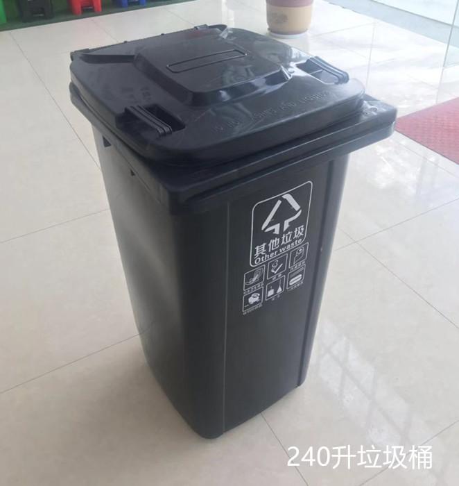 咸宁通山分类塑料垃圾桶加工工厂工厂加工