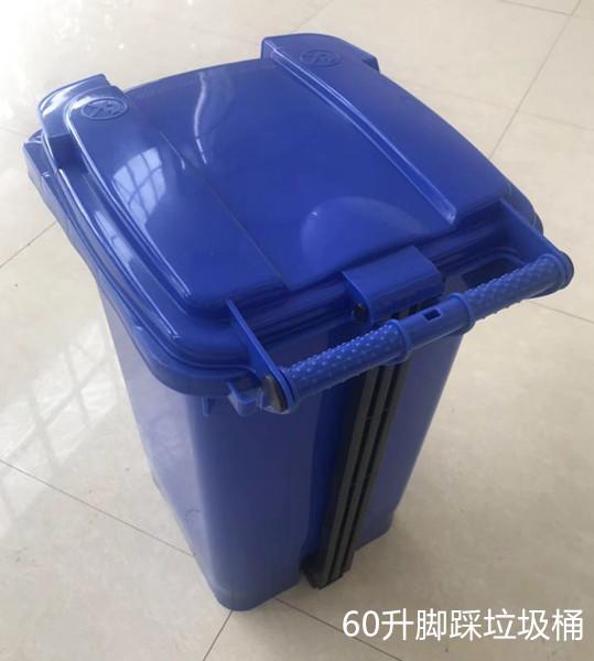黄冈团风小区学校塑料垃圾桶哪家好厂家批发