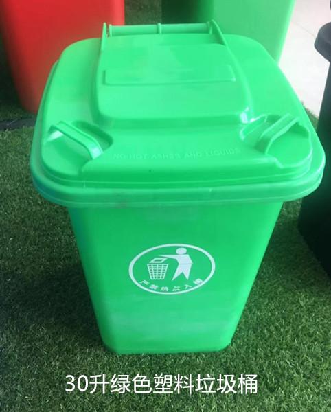 咸宁赤壁户外环保塑料垃圾桶加工工厂厂家批发